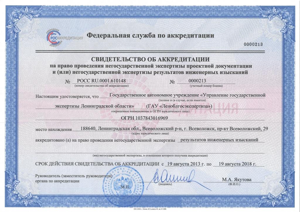Постановление Правительства РФ от 05032007 N 145 О